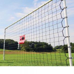 Kwik Goal AFR-2 Rebounder Replacement Net