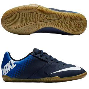 Nike Jr. BombaX IC