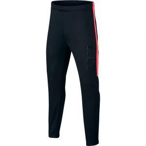 Nike CR7 Academy Pant Youth
